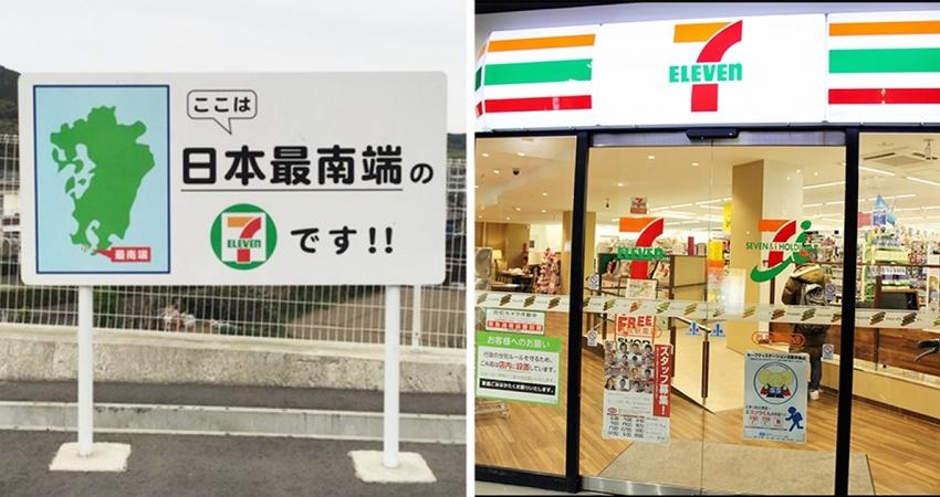 沖繩終於出現第一間7-11! 「最南端門市」開啟完成日本全制霸