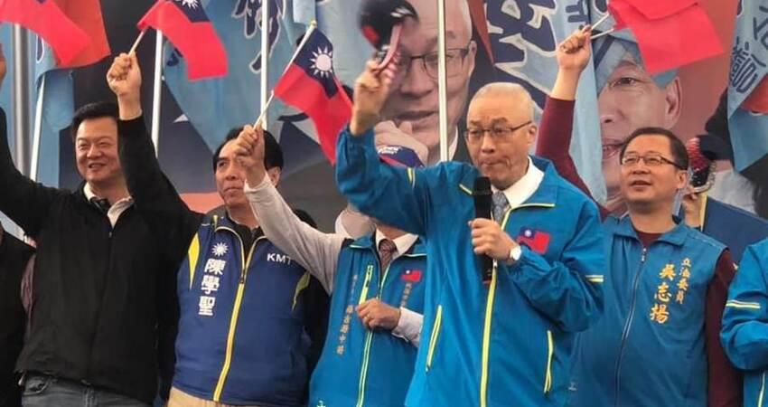 桃園榮民社團成立後援會 吳敦義:讓民進黨下架