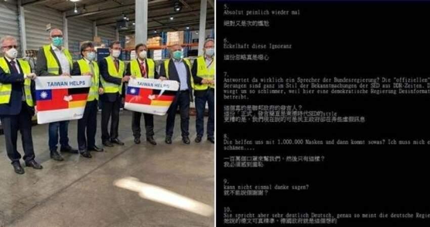 收口罩後避談台灣!德人網上一片罵聲真實心聲:「令人可悲的政府!」