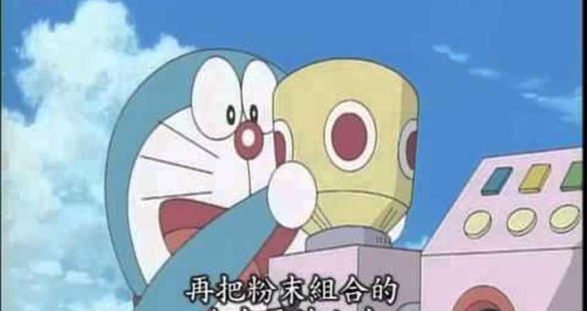 哆啦A梦用水加工的粉末上