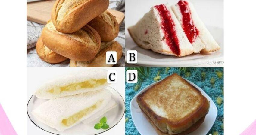 假如你快餓死,你想吃哪塊麵包?測你有多心狠手辣?