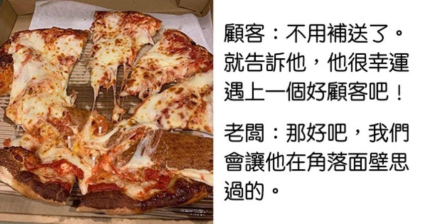 菜鳥外送員送來的披薩面目全非… 他一反應就被老闆的「歡樂懲罰照」笑翻