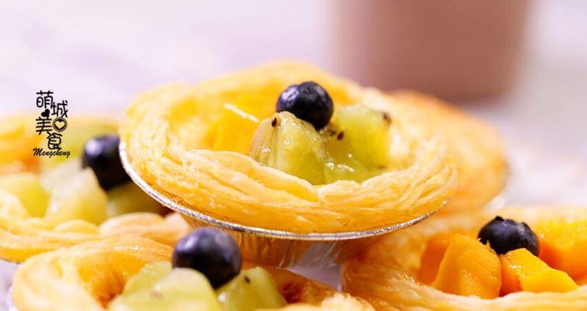 不用揉皮!烘焙新手也能做的簡單水果蛋撻!