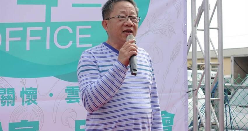 受邀和郭台銘晚宴 雲林縣議長沈宗隆:我是韓國瑜支持者