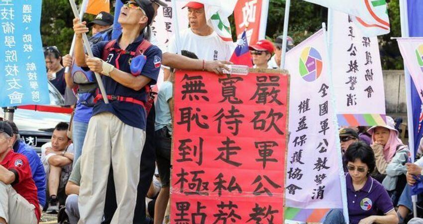 【年改釋憲摘要】砍軍公教18%合憲  理由曝光