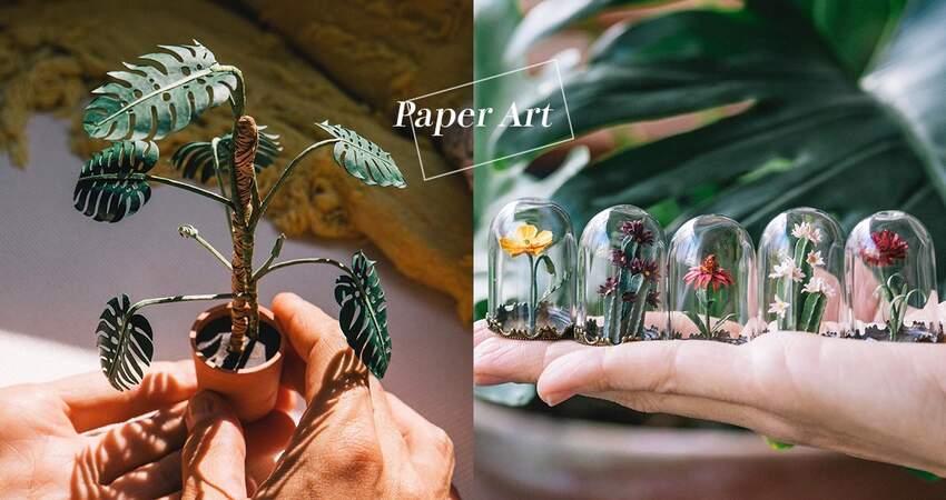 這不能澆水~紙藝家的「超逼真摺紙」 唯美盆栽像到可以開花店