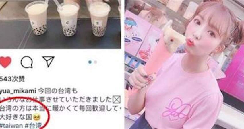 三上IG發文「台灣是我最喜歡的國家」中國網友秒怒:讓妳在成人界消失!