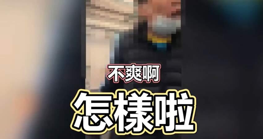 無法無天!惡男在火車上拉下口罩大聲講電話遭勸阻惱羞跳針狂嗆乘客:「是要打架嗎?」