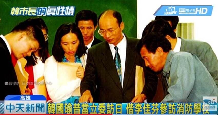 生活 25年前夫妻訪日舊照曝光 韓國瑜一句話眾笑翻