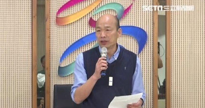 蘇貞昌酸「行政院會一次都沒來」韓國瑜這麼回應