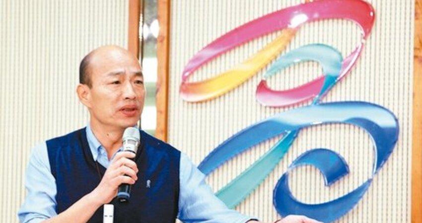 韓國瑜是何時想選總統?中常委:他去香港前就有定見了
