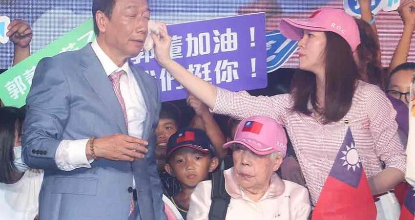 郭台銘最後一刻宣告不選 愛妻曾馨瑩早露餡