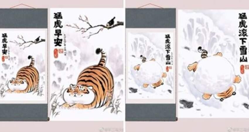 雪球式下山太鬧啦~「胖虎爬山系列」插畫搞笑回歸 網笑:這是一隻萌虎