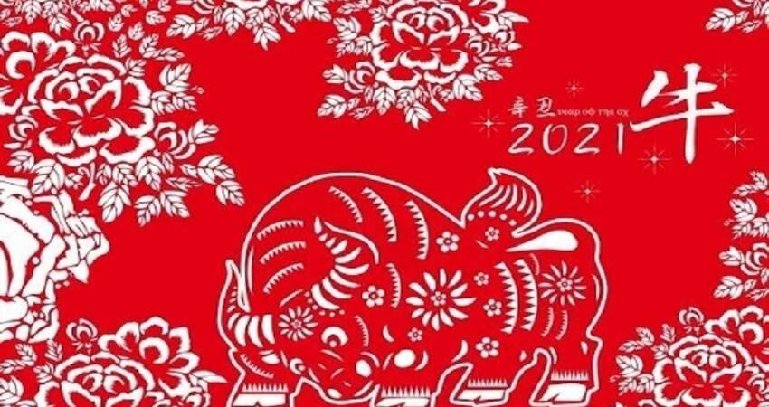 2021-2030年農歷新年日期