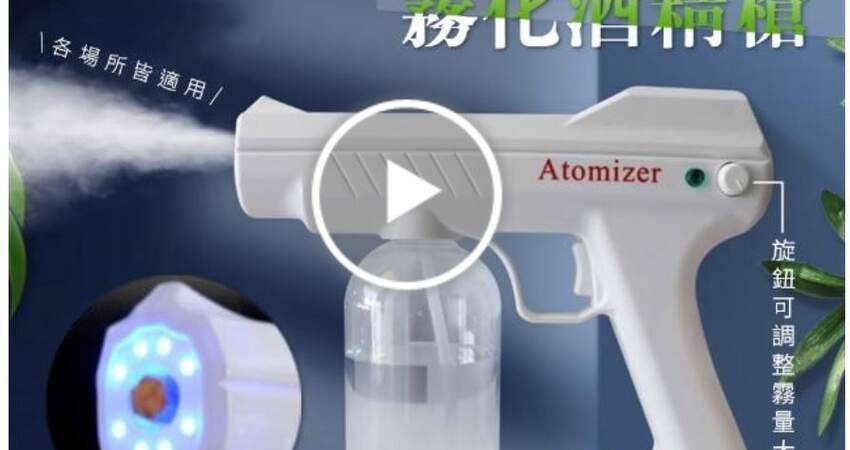 【ROYALLOCKE】電動防疫神器霧化酒精槍消毒噴霧槍(800ml大容量)一鍵啟動,旋鈕可控制霧量大小超大容器,適用多種場景大容量鋰電池充電,強大續航