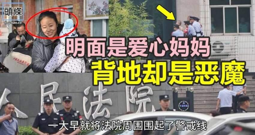 收養118名孤兒感動中國的李利娟,明面是愛心媽媽,背地卻是惡魔
