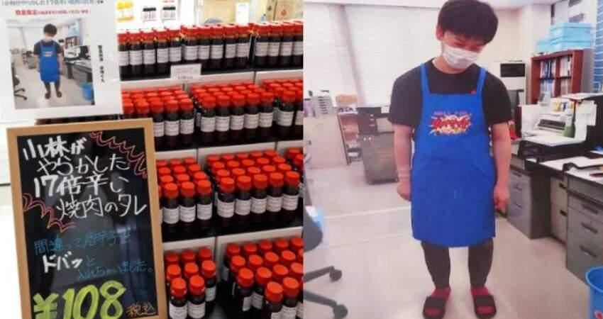 日本老店員工失手倒了17倍辣椒超辣烤肉醬意外爆紅網求再出包一次