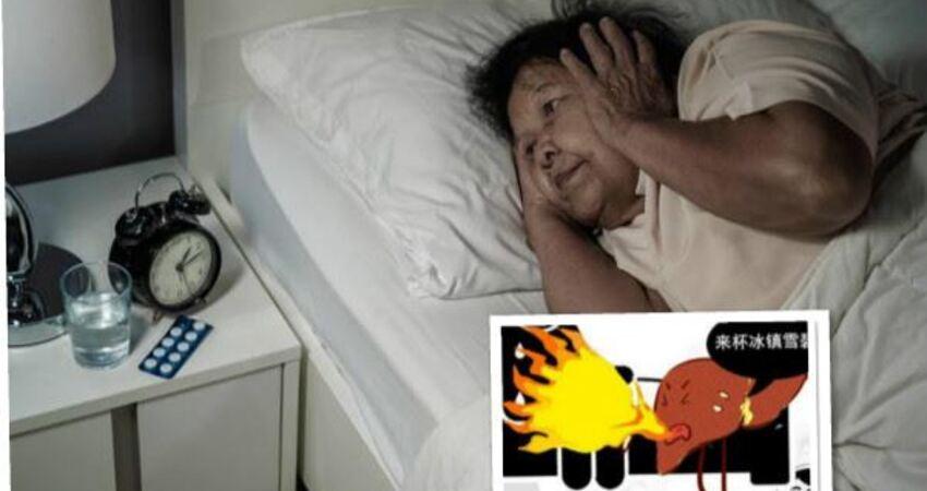 睡不好不一定都是情緒影響,出現這4種情況,八成是肝髒導致