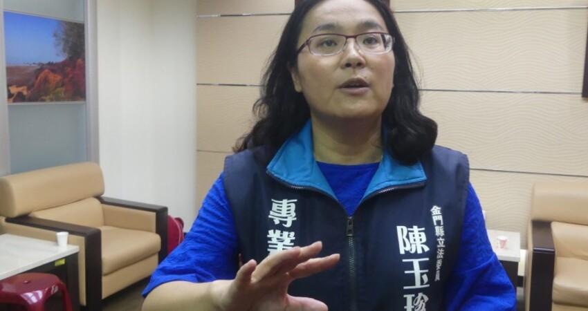 陳玉珍:女綠委罵人確有其事 民進黨不要打人喊救人