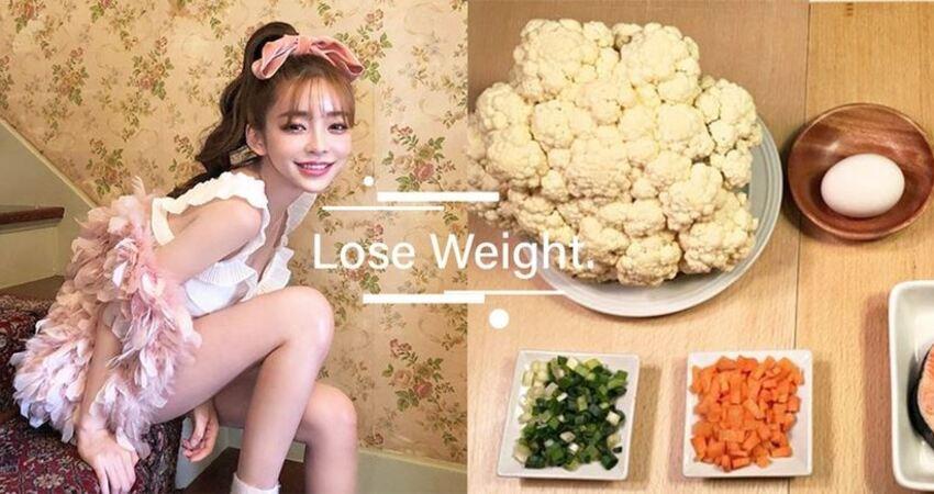 7天狂瘦5KG!小紅書推爆「花椰菜飯減肥法」~附上7日菜單一週就瘦身有感!
