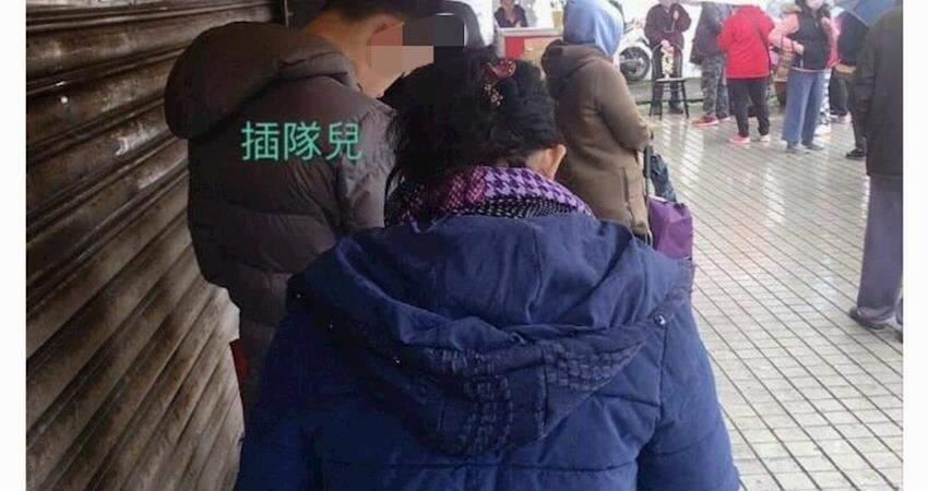排隊買口罩遇上插隊母子,好意提醒請對方排隊,竟被大媽反嗆~「就排在這!不要理他!」