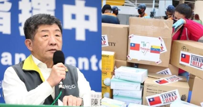 可以出國玩了?關島旅遊禁令解除「歡迎台灣首波入境」 陳時中曝「很多國家都想爭取」出面回應了