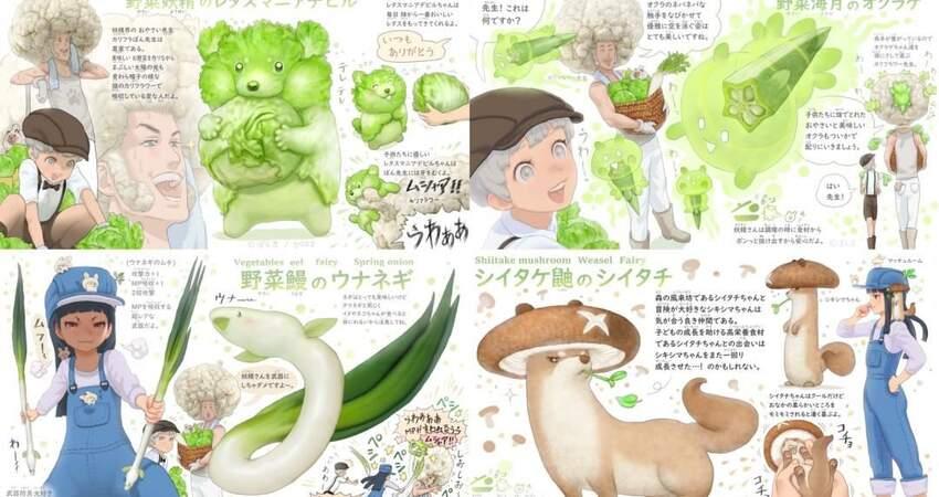青菜底加喔!日本twitter畫師將各種蔬菜化身超萌動物鼓勵大家多吃青菜眾網友嗨爆:這樣反而會可愛到讓人捨不得吃啦~