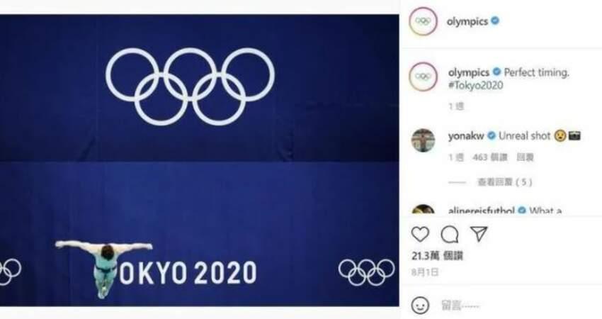 【2021東奧】一張跳水照「完美重疊T」21萬網友讚爆:太巧了