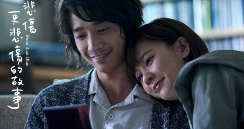 《比悲傷更悲傷的故事》的4種愛情觀!愛該是成全還是冒險?