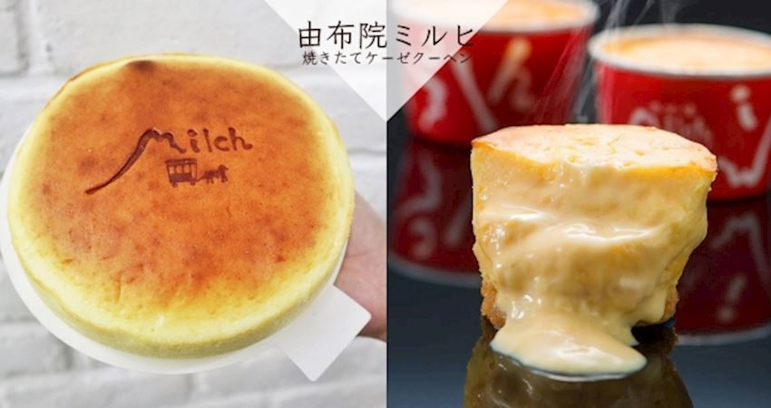 30秒就賣出一個!日本奇蹟美食「由布院Milch」登陸台中 「半熟起司蛋糕」開幕買五送一