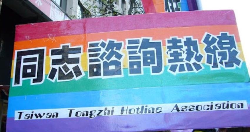 同志熱線要求刪除愛滋蓄意傳染的刑責 民權團批:只在乎享樂的權利
