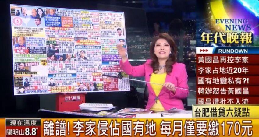 張雅琴又開砲!怒嗆韓國瑜砂石案「你娘卡好」