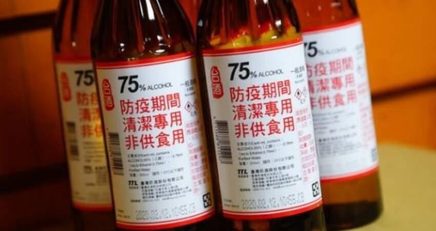 防疫酒精開賣!全台「6000健保藥局」一罐賣40元,藥師公布「每周配送時間」別白跑一趟!