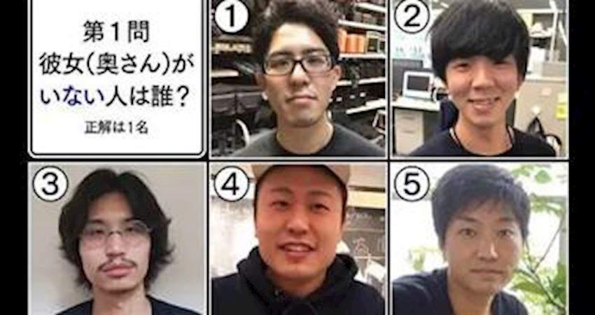 真能看出來?日本節目提問「看男生照片猜有無女友」主持人兩題都答對:這觀察力太敏銳!