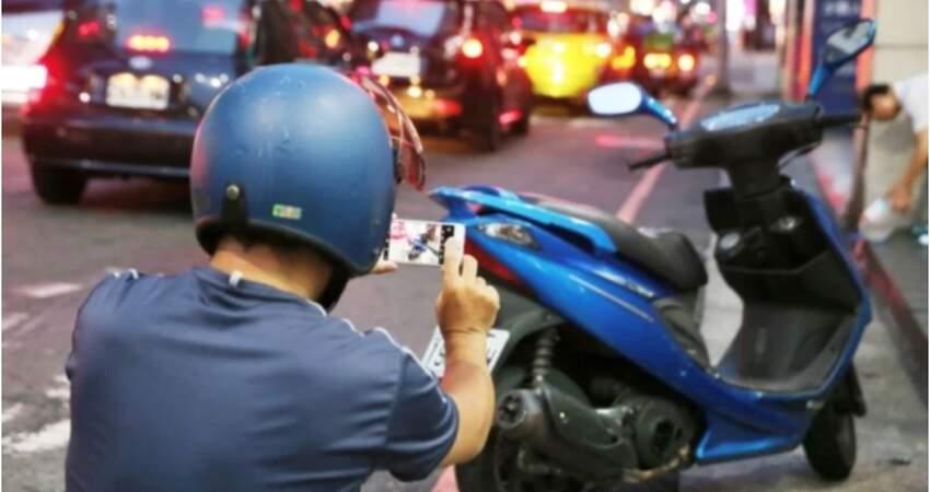 民眾交通違規檢舉有多狂?每天超過8000件
