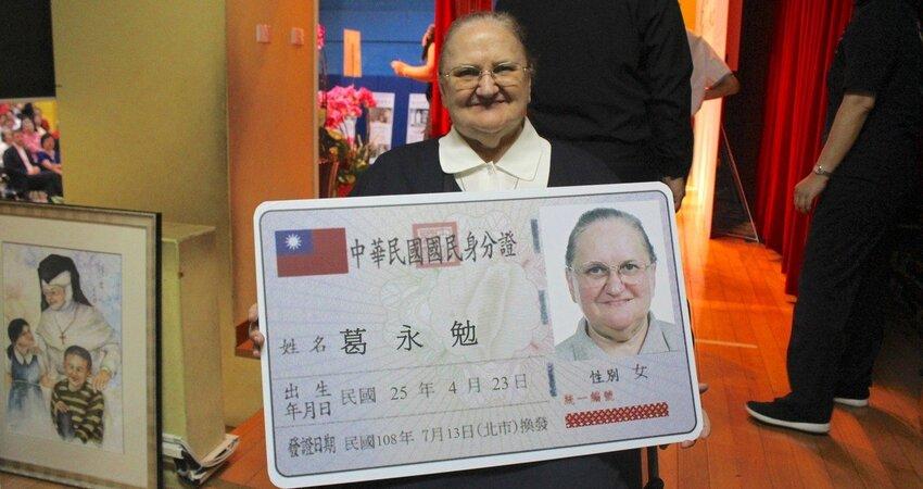 辦全台最大早產兒中心 比利時84歲修女今成為台灣人