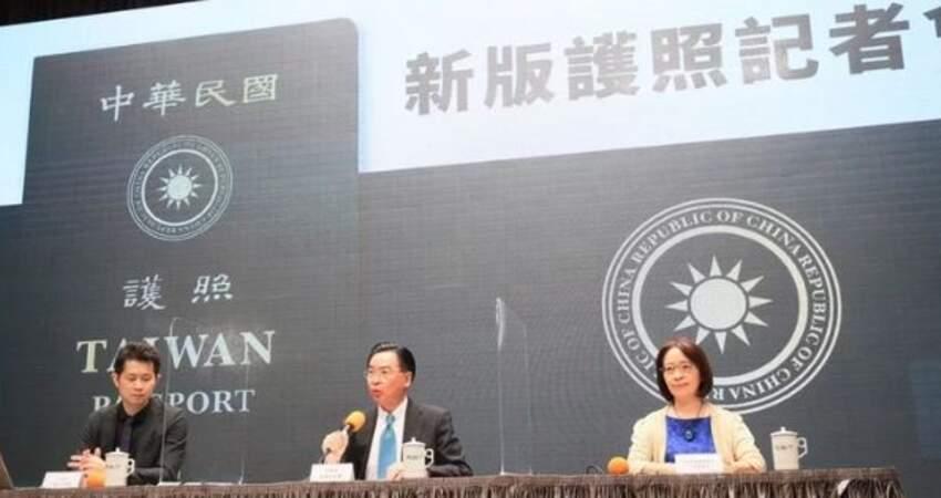 新護照「TAIWAN」被放大了!明年1月上路、沒過期也能換,一本1300!