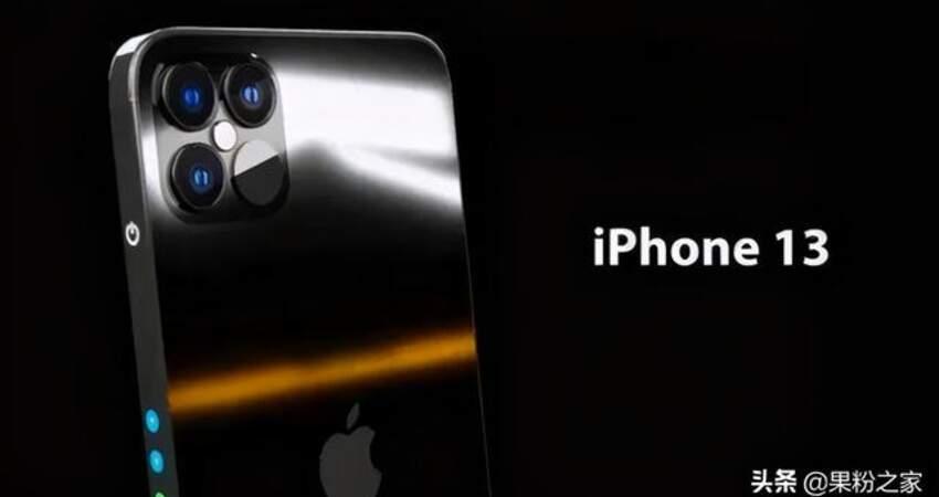 下一代iPhone有望支持240Hz高刷