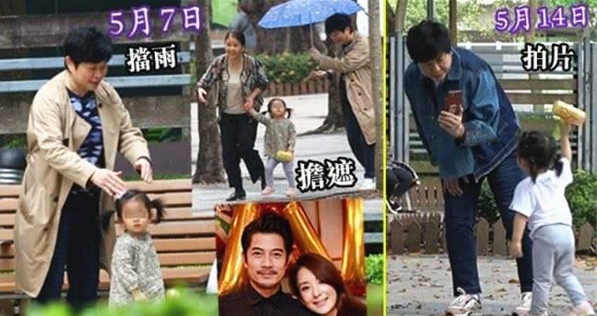 郭富城2歲女兒近照曝光,下雨天公園遊玩4人陪護公主待遇