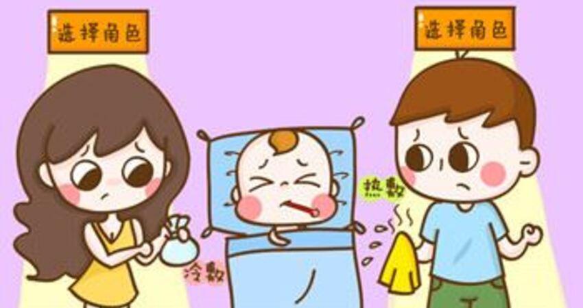 嬰兒發燒39度怎麼辦?這幾個護理方法,很有用