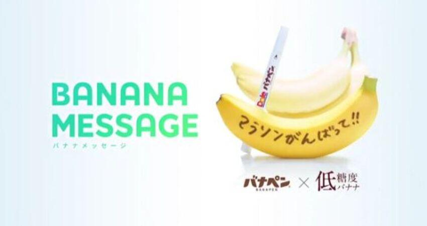 香蕉專用筆banapen,以蕉傳情