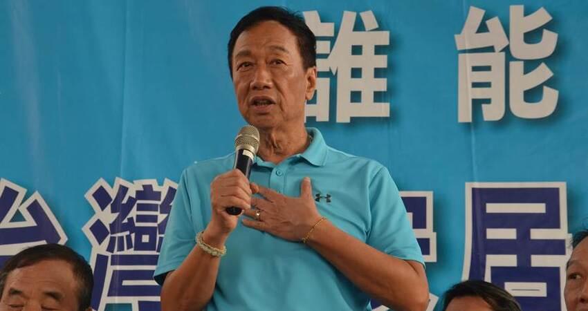 郭台銘霸氣選總統 不是為了錢 因為。 。