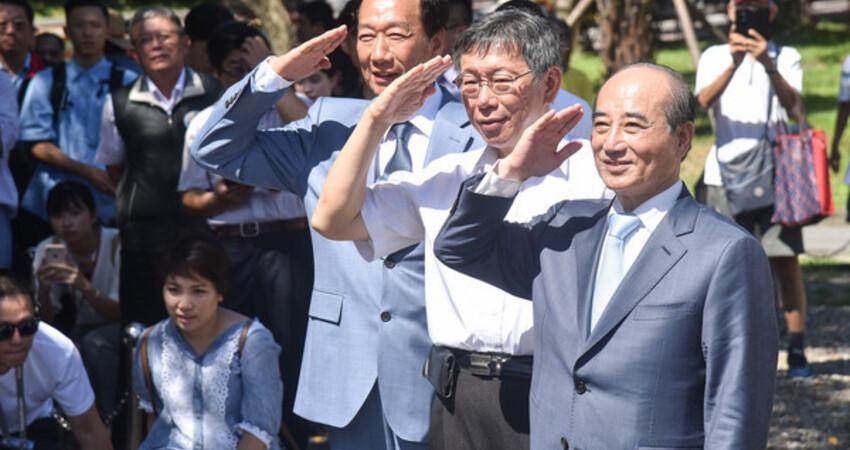 平息藍基層怒吼 國民黨:若郭台銘、王金平登記必開鍘