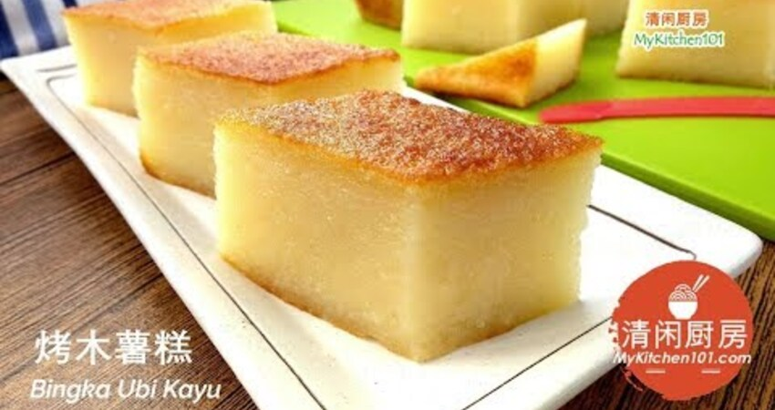 簡易烤木薯糕-口感比較扎實,不會太軟綿