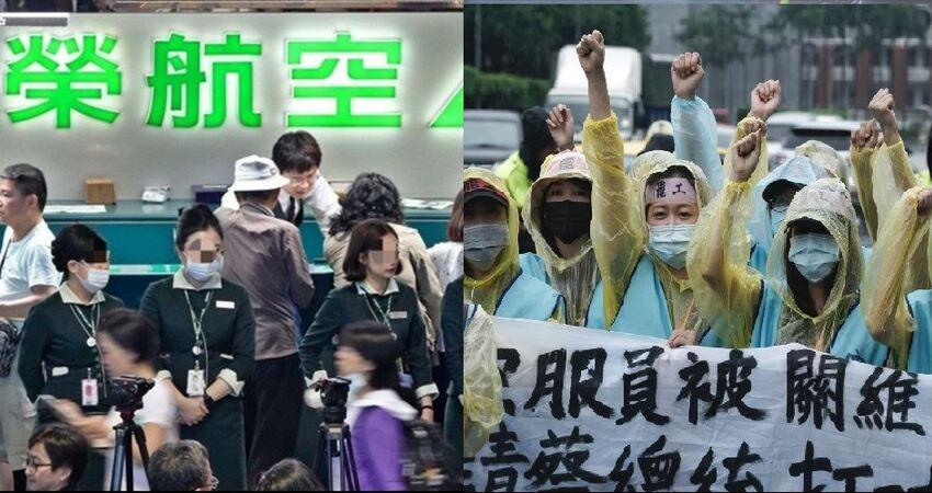 長榮罷工...為何其他「圈內人」不挺?X航空姐「根本不合理」中肯打臉文網狂推:幫地勤QQ