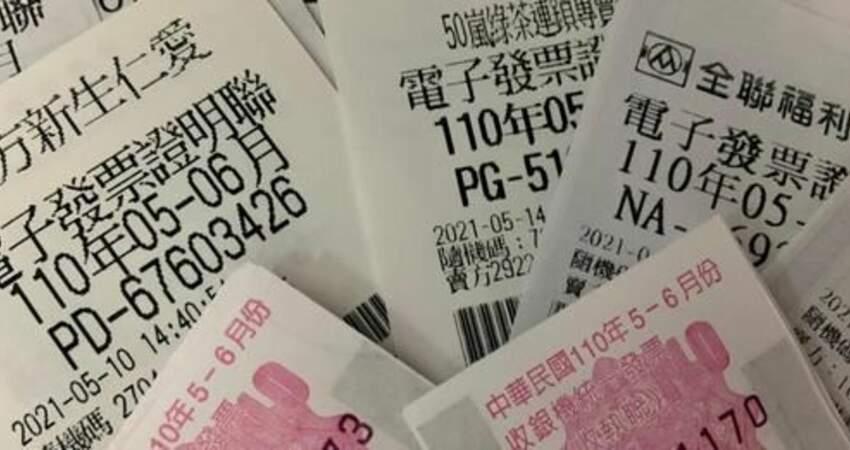 大量小額拿發票套領獎金財政部:不給予獎金