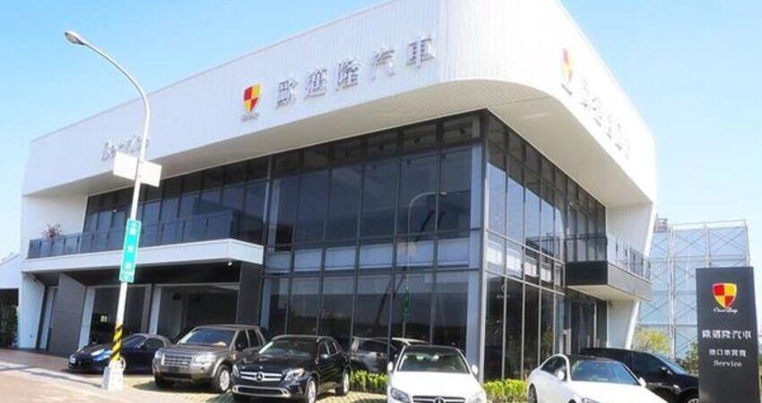 【歐邁隆汽車】專業進口車維修服務廠 - 保時捷PORSCHE、賓士BENZ、BMW維修保養廠