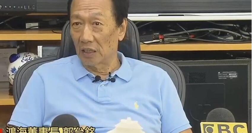 【獨家專訪】郭台銘參選總統 曾馨瑩氣到離家出走