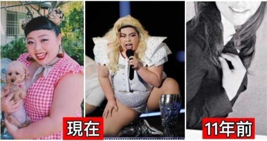100公斤渡邊直美,11年前「激瘦瓜子臉美照」曝光!「差很大」粉絲全嚇傻!