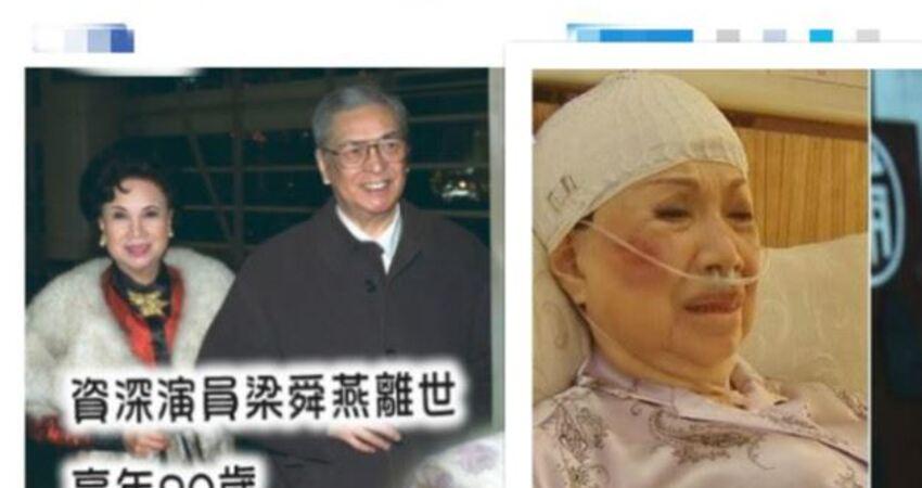 又一TVB「甘草」離世!被譽為「香港電視活字典」,干兒為李克勤
